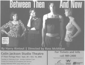 Flyer- Between Then & Now