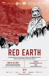 RedEarth poster